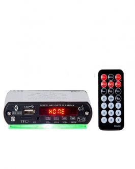 MÓDULO REPRODUCTOR EXTERNO USB/ BLUETOOTH/ FM  YW-5L